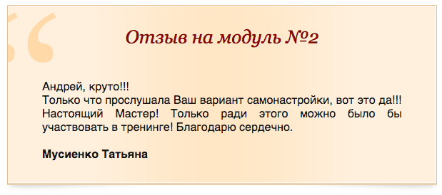 ЭИЗ Модуль 2 - Мусиенко